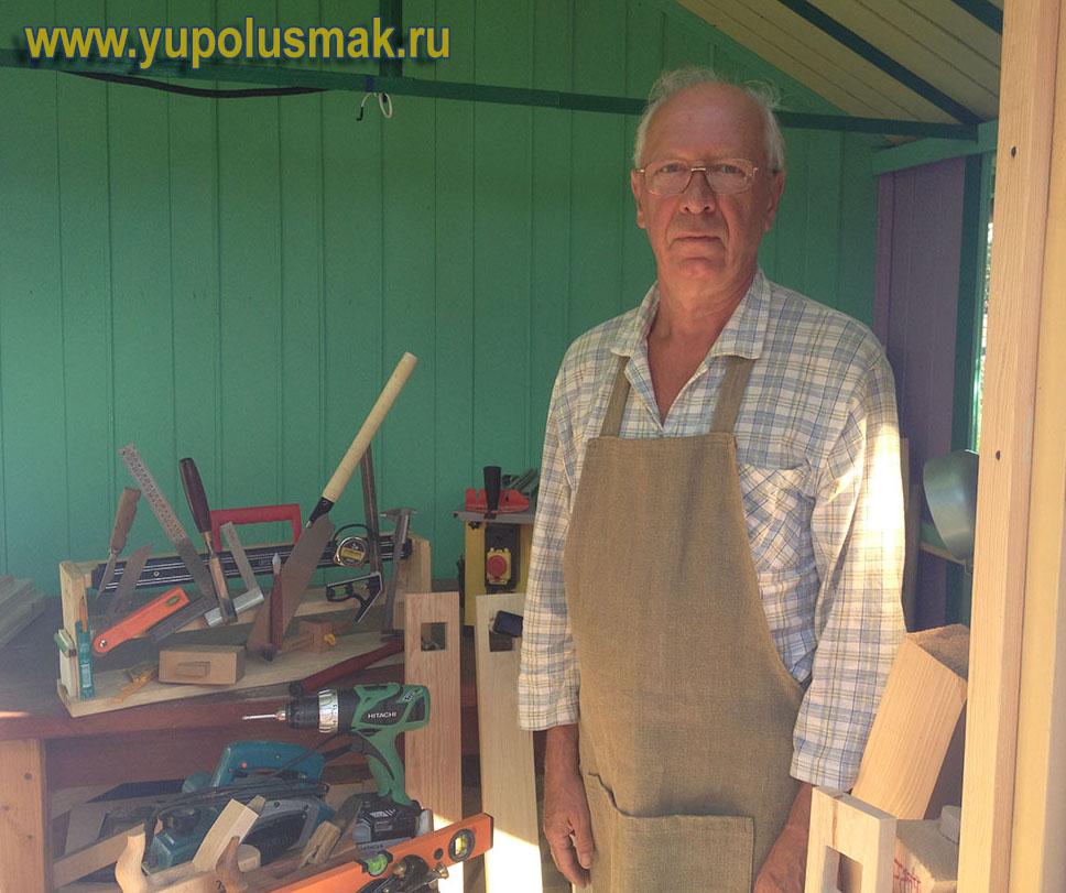 Юрий Полусмак:в столярной мастерской