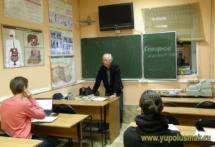 Курс столярного мастерства Юрия Полусмака