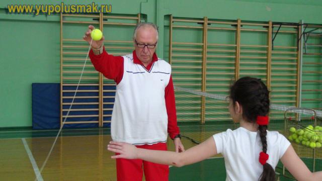 Юрий Полусмак: Теннис для детей